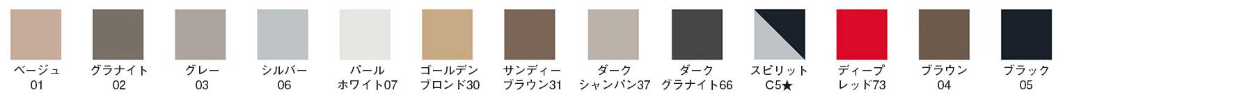 Pure-primax_colors_1800x153px_JP