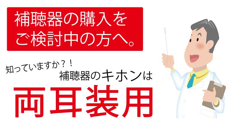 grid-slice-ryouji_768x600