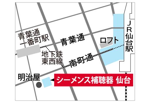 map-sendai-500x350