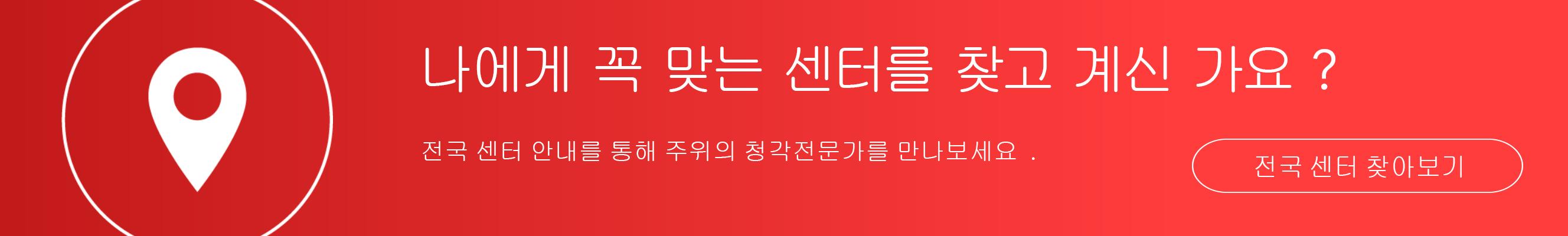 KR_StoreLocator_teaser_2656x400